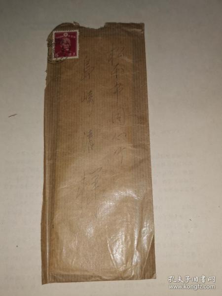 实寄封:昭和八年6月4日   平林文代   寄 松本市同心町   岛崎清 信札3叶