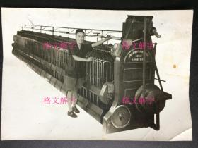 老照片 有立体的感觉 中国人创办的历史性民族工业 大中华铁工厂 上海纺织机制造厂 1952年 (曾国藩的外孙聂云台创办)