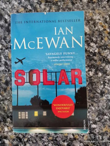 《Solar》2011年英国原版进口货平装本厚重希见私藏干净 英国国民作家Ian McEwan经典著作