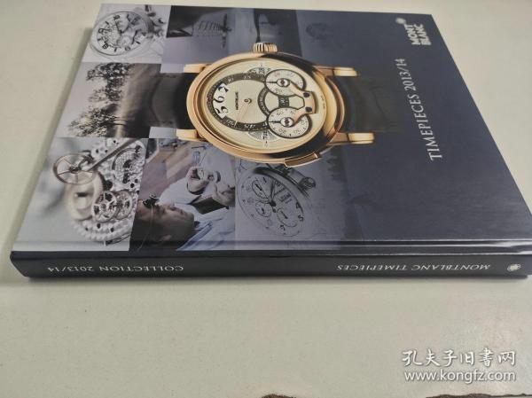 MONT BLANC TIMEPIECES 万宝龙2013/14珠宝手表腕表设计鉴赏系列图册 精装16开