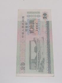 国库券二十元希少