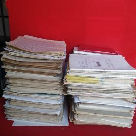 【笔记本】郭道馥同志毕生大量笔记本手抄本350多份:关于健康养生运动食疗按摩针灸易经信件等