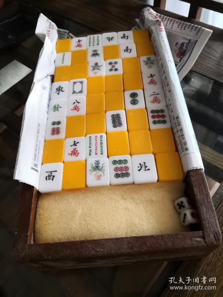 【包邮】麻将牌整副(144全,带木盒,缺盖,已做消毒处理)