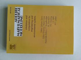 Applied Mathematical Modelling 02/2017 应用数学建模学术论文期刊杂志