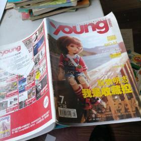 时尚画刊杂志2013一7