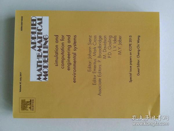 Applied Mathematical Modelling 07/2017 应用数学建模学术论文期刊杂志