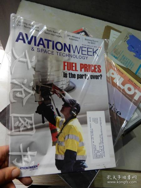Aviation week & Space technology:June 4-17.2018(航空技术周刊)Fuel Prices is the party over?