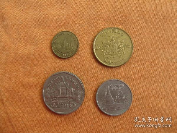 泰国4枚老硬币