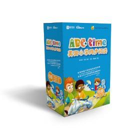 学而思 小学3、4年级适用 ABCtime美国小学同步阅读6级 学而思原版引进北美超过半数公立学校使用的英语学习教材Reading A-Z