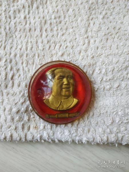 文革:有机玻璃毛主席灯泡形状像章
