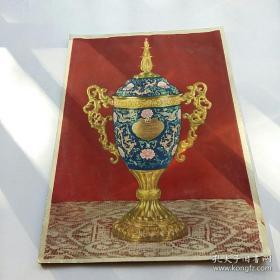 第26届世界乒乓球锦标赛  信纸一本【1961年 40页】