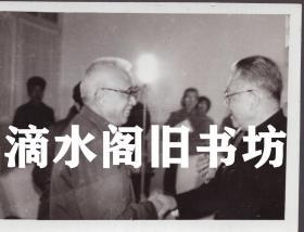 1982年,孙雨亭和罗贵波在太远合影原版照片
