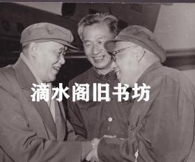 孙雨亭在昆明机场迎接黄文欢原版照片