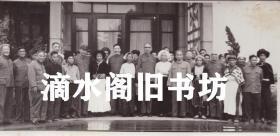1980年云南省党代会。省领导与少数民族代表合影,有孙雨亭、安平生、张铚秀等。原版照片