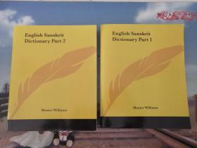 English Sanskrit Dictionary Part 1 2 英语梵语词典 第一部分 第二部分 两册合售