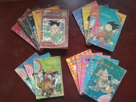七龙珠(75册合售,个别卷不全,以图为准)