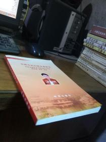 吴熙中医妇科临床丛书(五)吴熙中医妇科名著研究 2013年一版一印1500册  签赠本品好干净