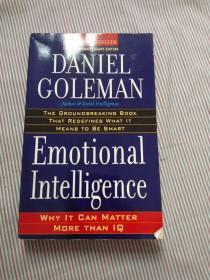 Emotional Intelligence 情商: 它为什么比智商更重要