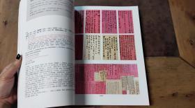 西冷印社2019年春季拍卖会 中外名人手迹与影像艺术专场暨郁达夫唯一存世完整著作手稿《她是一个弱女子》专拍