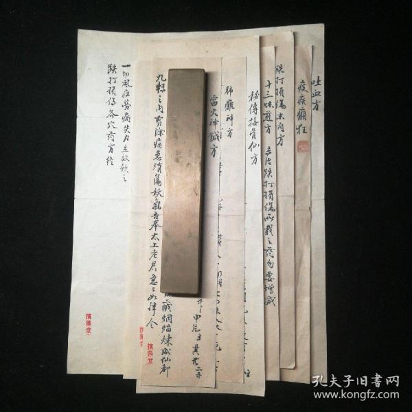 清末民国摛藻堂密方(七张,毛笔手写。)