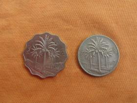 伊拉克10费尔和50费尔