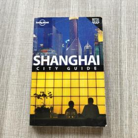 Lonely Planet: Shanghai