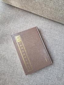 【包邮】神仙鬼怪书籍6种合售。王叔岷《神仙传校笺》精装全新、《绘图三教源流搜神大全》精装品上佳、葛洪《神仙传校释》、《释神校注》、《扪虱谈鬼录》《扪虱谈鬼录之二 说魂儿》