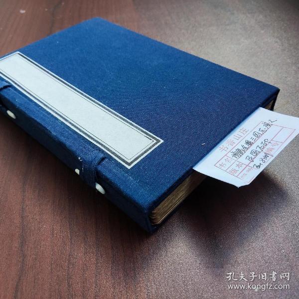 经典小说《增像全图三国志演义》一函八册全  配图