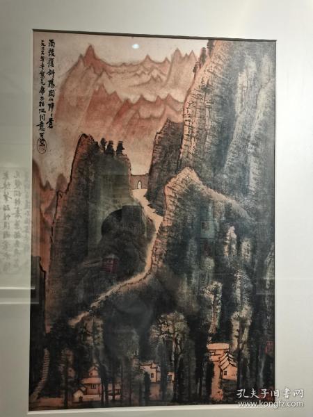 李可染-(雨后复斜阳)尺寸:69/46    仅供观赏
