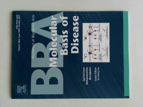 Biochimica et Biophysica Acta (BBA) - Molecular Basis of Disease 2017/10 生物与生物物理学报(BBA)-疾病的分子基础