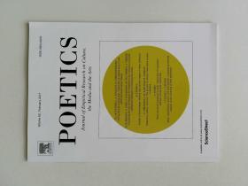 Poetics (Journal magazine) 2/2017 诗歌诗词文学艺术学术期刊杂志