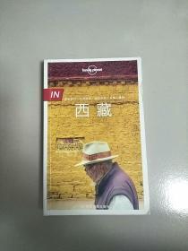 孤独星球Lonely Planet全彩IN系列 西藏 库存书 参看图片