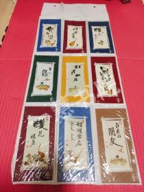 植物标本手作贺卡明信片(九张合售)