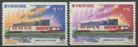 瑞典邮票 1973年 北欧邮政合作 议会大厦 雕刻版 2全新NE02