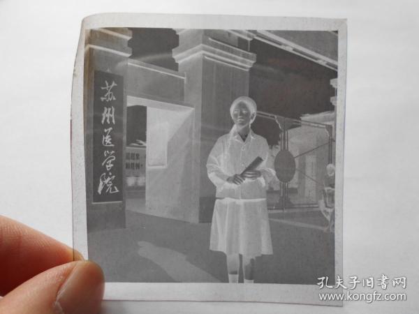 老底片【70年代,女军人在苏州医学院校门前】