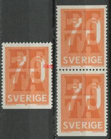 瑞典邮票 1967年 欧洲自由贸易联盟 雕刻版3枚新NE02