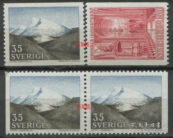 瑞典邮票 1967年 特搏姆绘画 山景 乌普萨拉教堂 雕刻版 4全新NE02