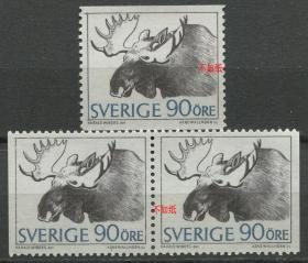 瑞典邮票 1967年 自然保护 驯鹿 雕刻版 3枚新NE02