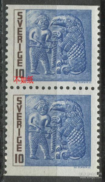 瑞典邮票 1967年 盔甲装饰品 持斧人与野兽 雕刻版 2枚新NE02
