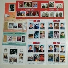 大全套大版朝中友谊,朝鲜记念邮票,黄继光,邱少云,毛泽东邓小平48枚合售