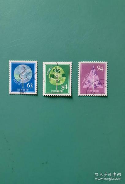 日邮·日本邮票信销· 樱花目录G247G248G249  2020年 简单祝福问候  3枚全