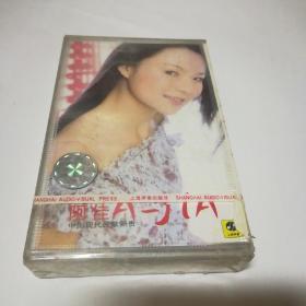 磁带 阿佳 中国现代民歌新贵 正版原版全新塑封