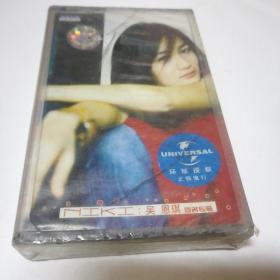 全新未拆【原装正版磁带】吴恩琪 同名专辑 2002浙江文艺音像出版