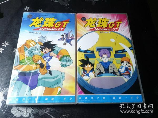 VCD光碟 龙珠GT 两本合售 共32碟。