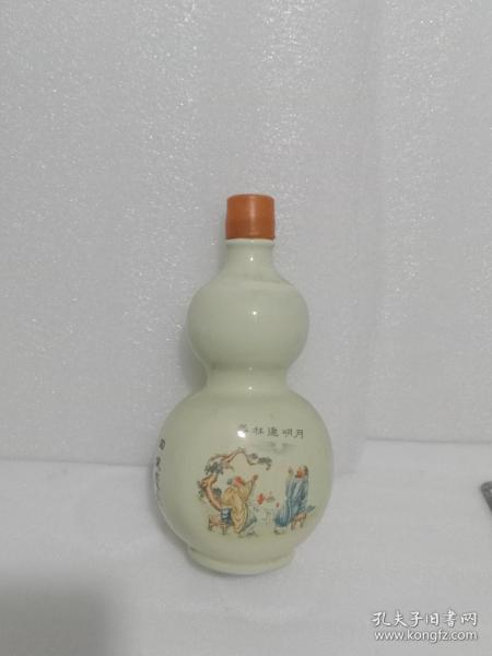 卫河老窖酒瓶
