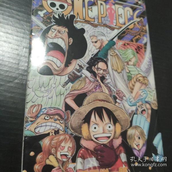 日文漫画 海贼王 67ONE PIECE 67:COOL FIGHT