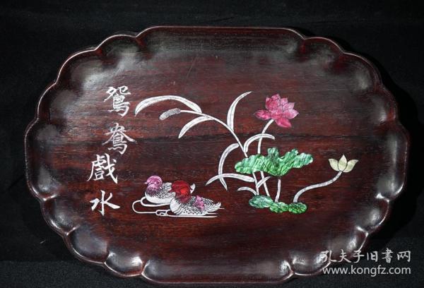鸳鸯戏水 木茶盘