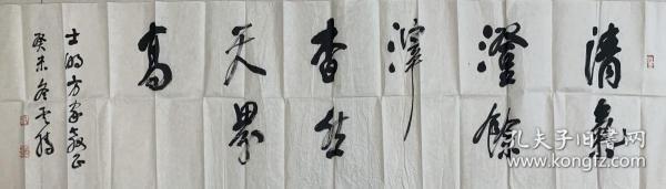 原陕西省委常委、人大常委会副主任,陕西省书法家协会名誉主席白云腾书法(保真)