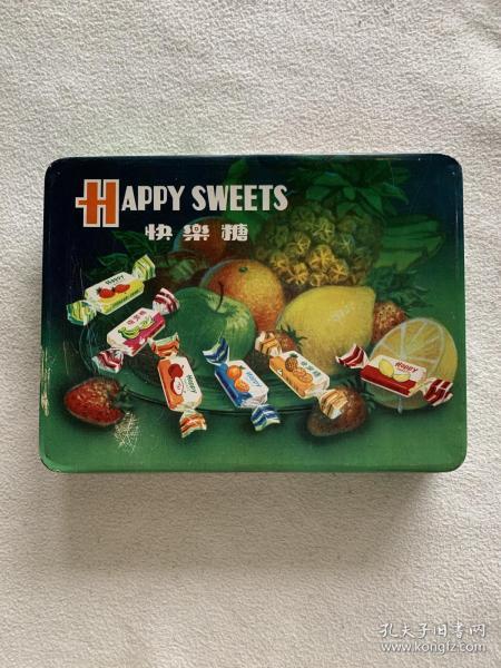 老糖盒(光明牌,快乐糖)