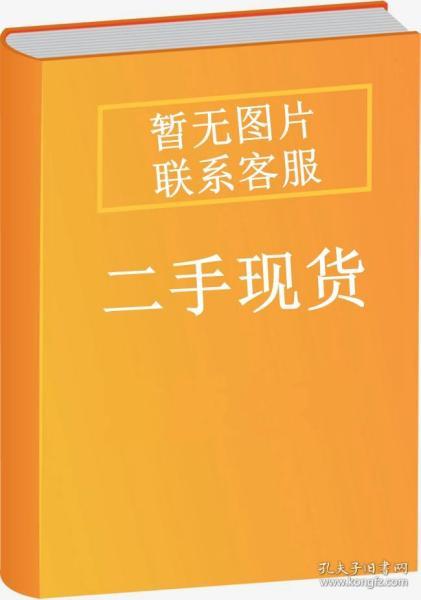 体育与健康(中职分册)
